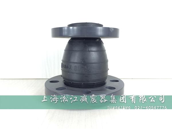 PVC法兰同心异径橡胶接头|上海PVC法兰同心异径橡胶接头