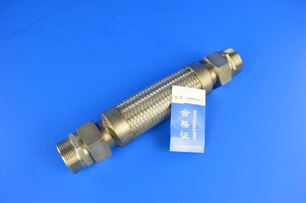 活螺母配外丝金属钢软管