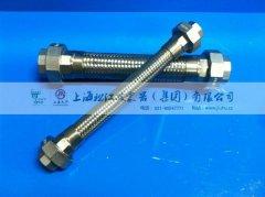 活接式金属软管