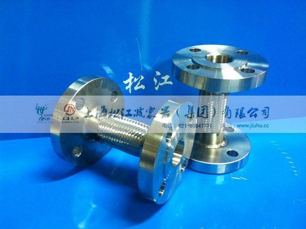 高压型不锈钢金属软管