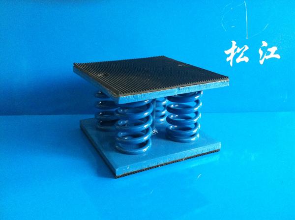 JS型组合式弹簧减震器