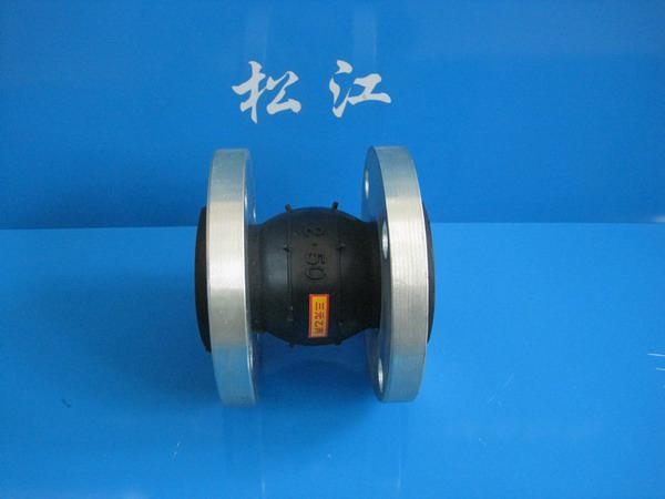 EPDM耐酸碱橡胶软接头