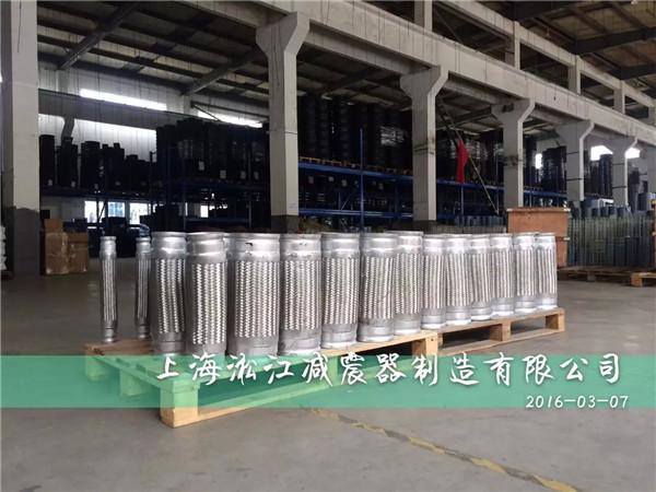 简述淞江消防管道用沟槽连接不锈钢金属软管的四大优势?