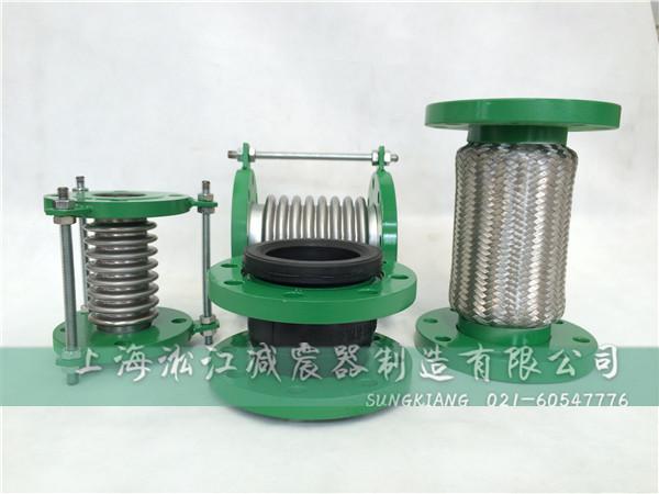 2016淞江热销产品:绿色环保型橡胶软连接