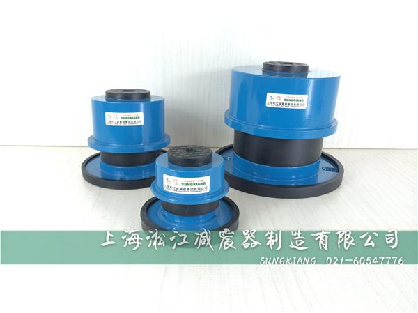 淞江循环水泵专用弹簧减震器|ZTA型阻尼弹簧减震器质保十年