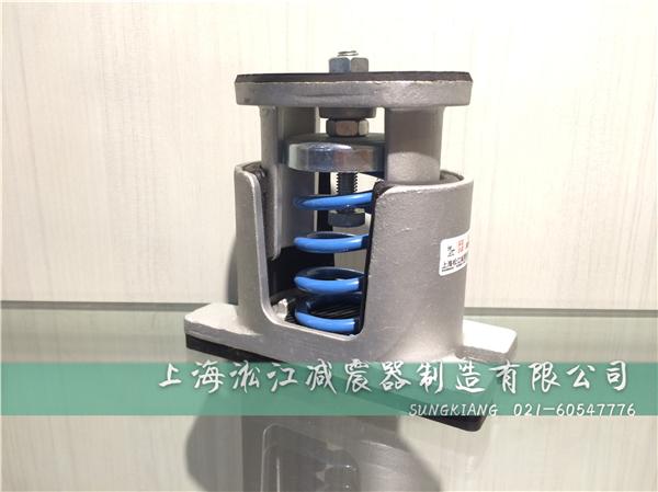 座式风机专用弹簧减震器|JB型可调式阻尼弹簧减震器