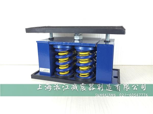 中央空调机组专用弹簧减震器.新报价|室外空调机组弹簧减震器