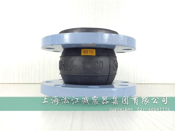 液压耐油橡胶接头|上海液压耐油