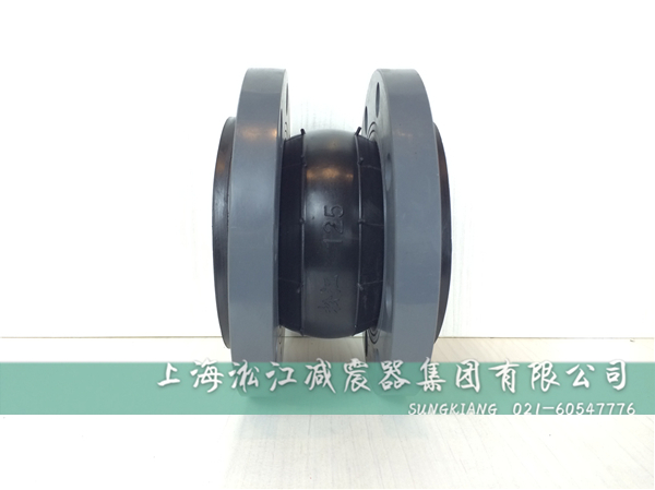PVC法兰单球橡胶接头|上海PVC法