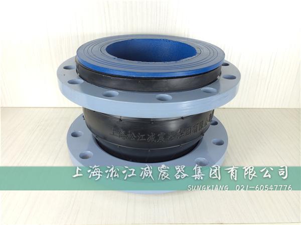 耐负压橡胶接头|上海耐负压橡胶接头
