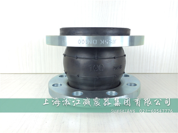 JIS日标橡胶接头|上海JIS日标橡胶接头