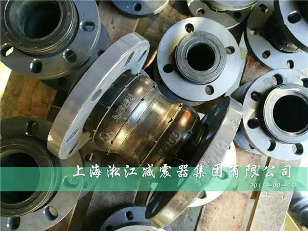 8月24号PVC法兰耐酸碱双球橡胶软接头发货