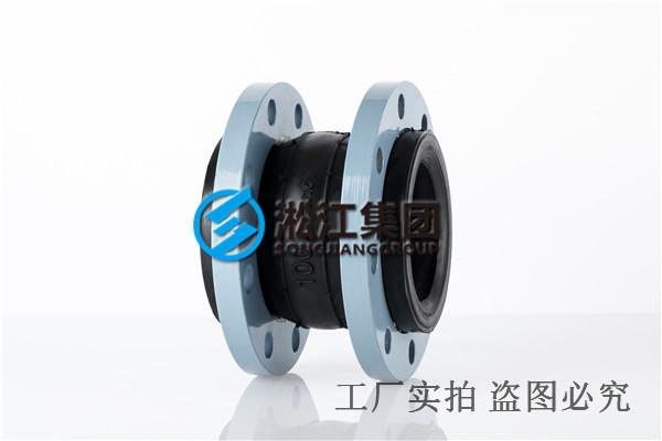 上海橡胶软连接厂家