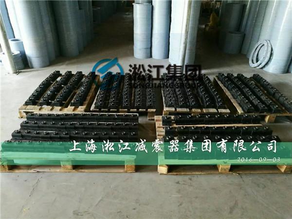 上海淞江BE减震器发货,为武汉某