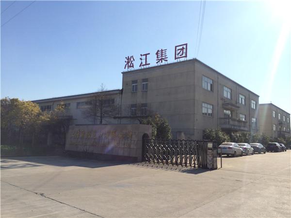 上海淞江ZTY型风机吊式弹簧减震器检验报告