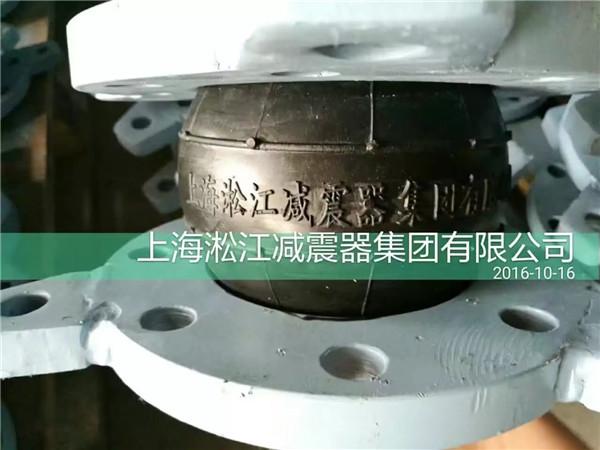 <strong>国标水泵防拉托防爆橡胶软接头</strong>