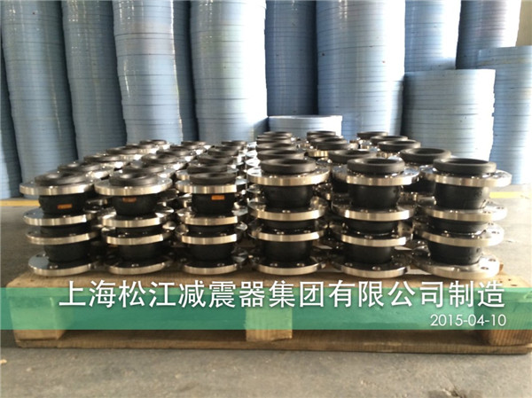 <strong>水泵不锈钢单球体可曲挠柔性橡胶</strong>