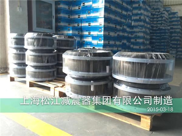 <strong>上海港装船出口淞江耐酸碱橡胶软</strong>