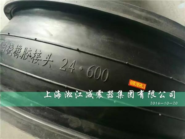 防腐化工管道配套DN600三元乙丙橡胶软接头