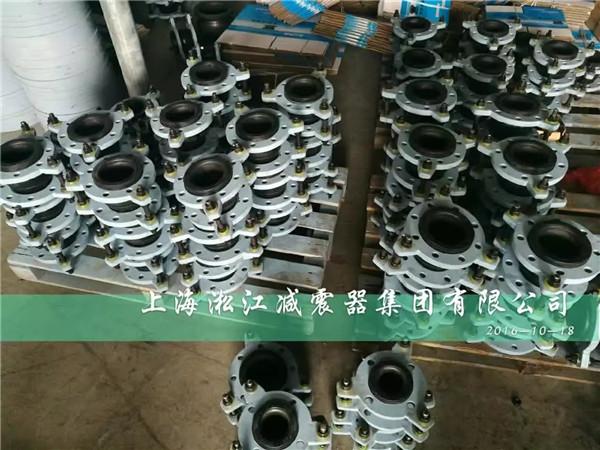 防拉脱限位装置橡胶软连接★广东华为项目应用