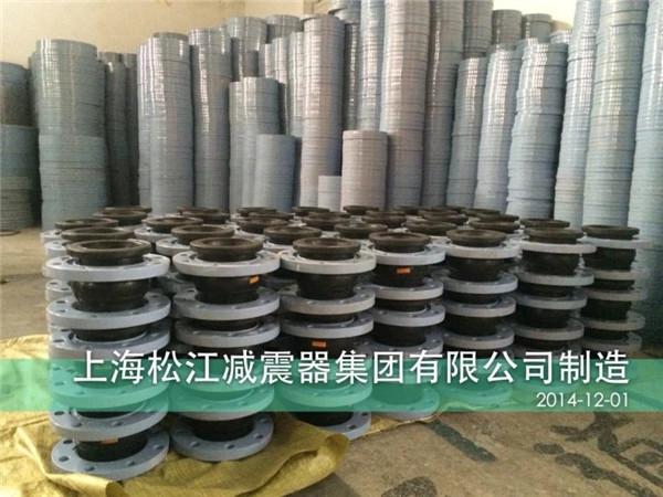 耐酸碱三元乙丙橡胶软连接原油管道配备