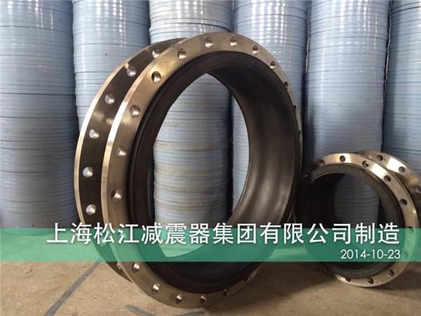 耐酸碱橡胶软接头配备化肥厂磷铵废水处理