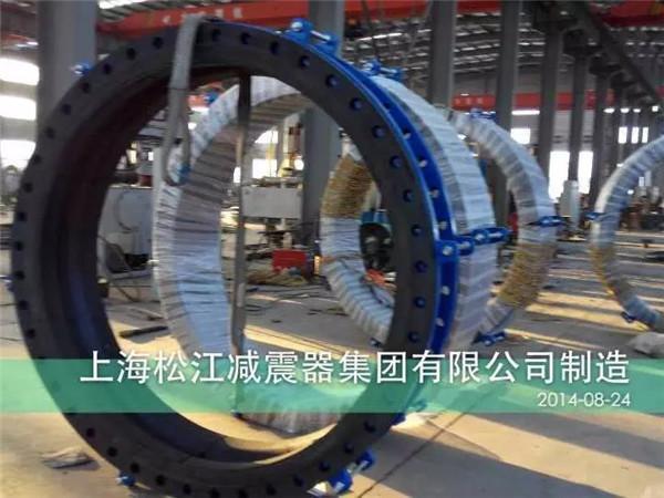 超大口径限位橡胶软接头用于港口码头