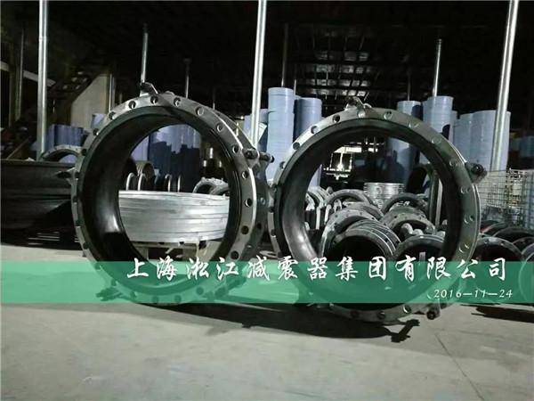 防爆抗高压橡胶软连接发往福州水