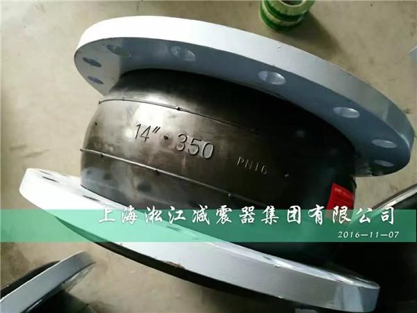 我们给东莞中电厂房空调系统橡胶软连接质保书