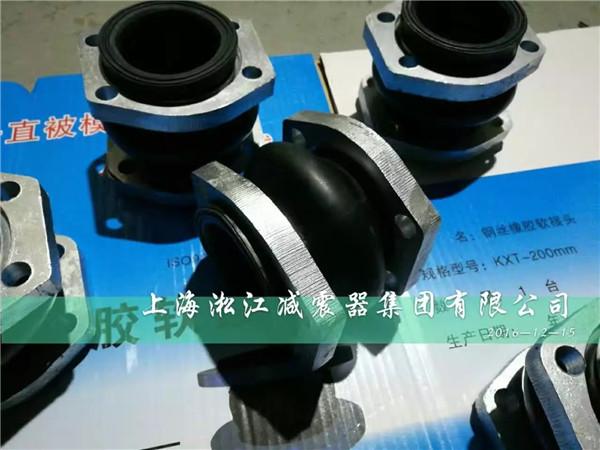 天津全国找不到液压设备专用,NG橡胶软连接