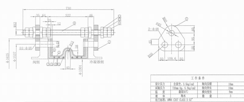 秦山核电站橡胶接头膨胀节