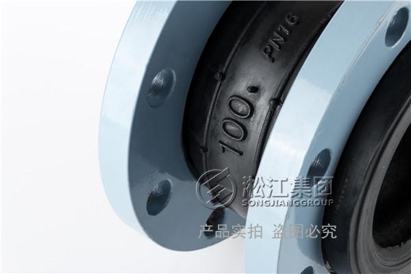 中铝华中铜业橡胶接头,热轧机DN50橡胶接头