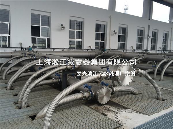 泰兴橡胶接头,污水处理厂橡胶接头,泰兴污水处理厂橡胶接头