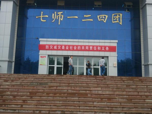 【新疆乌苏市高泉镇兵团124团德隆农场】DN450橡胶接头