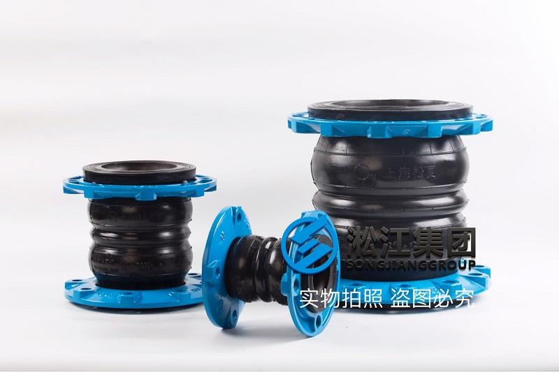 新款KST-F型球墨法兰双球球形橡胶软接头
