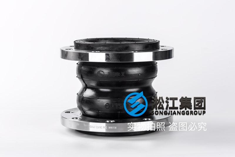 KST-F型不锈钢法兰双球球形橡胶软接头