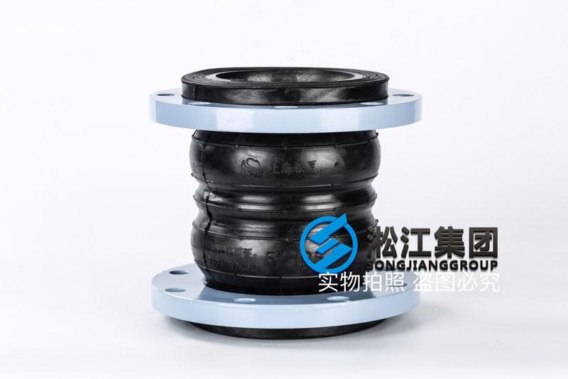 KST-F型碳钢法兰双球球形橡胶软接头