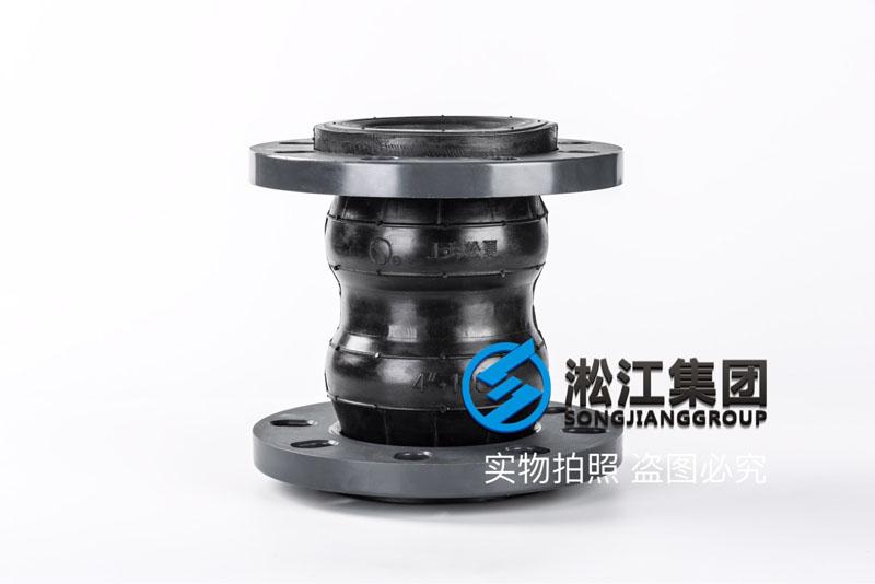 KST-F型PVC法兰双球球形橡胶软接头